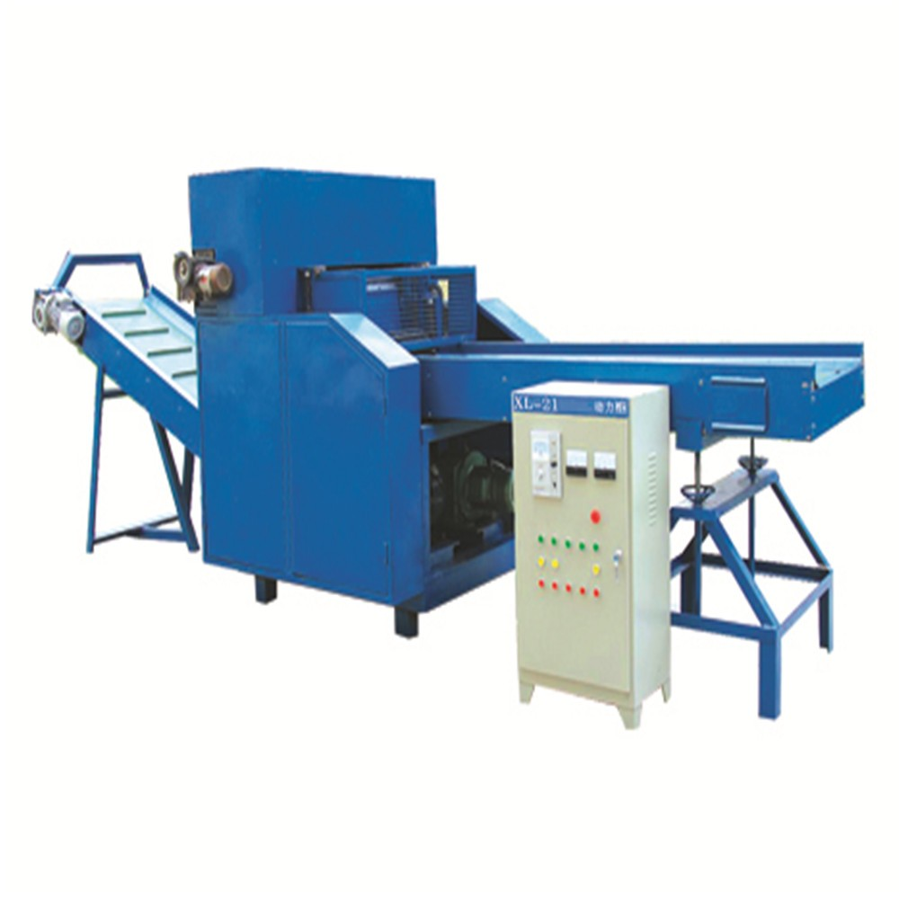 Cutter Shredder of Plastics and Polymers Manufacturers, Cutter Shredder of Plastics and Polymers Factory, Supply Cutter Shredder of Plastics and Polymers