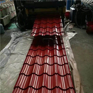 Ppgi Corrugated Roofing Steel Sheets