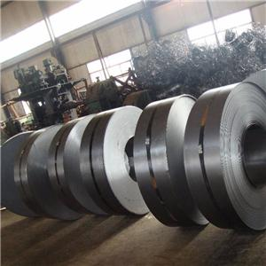 BIS Certificate Hot Rolled Steel Strip