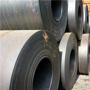 Hot Rolled Prime Steel In Coil