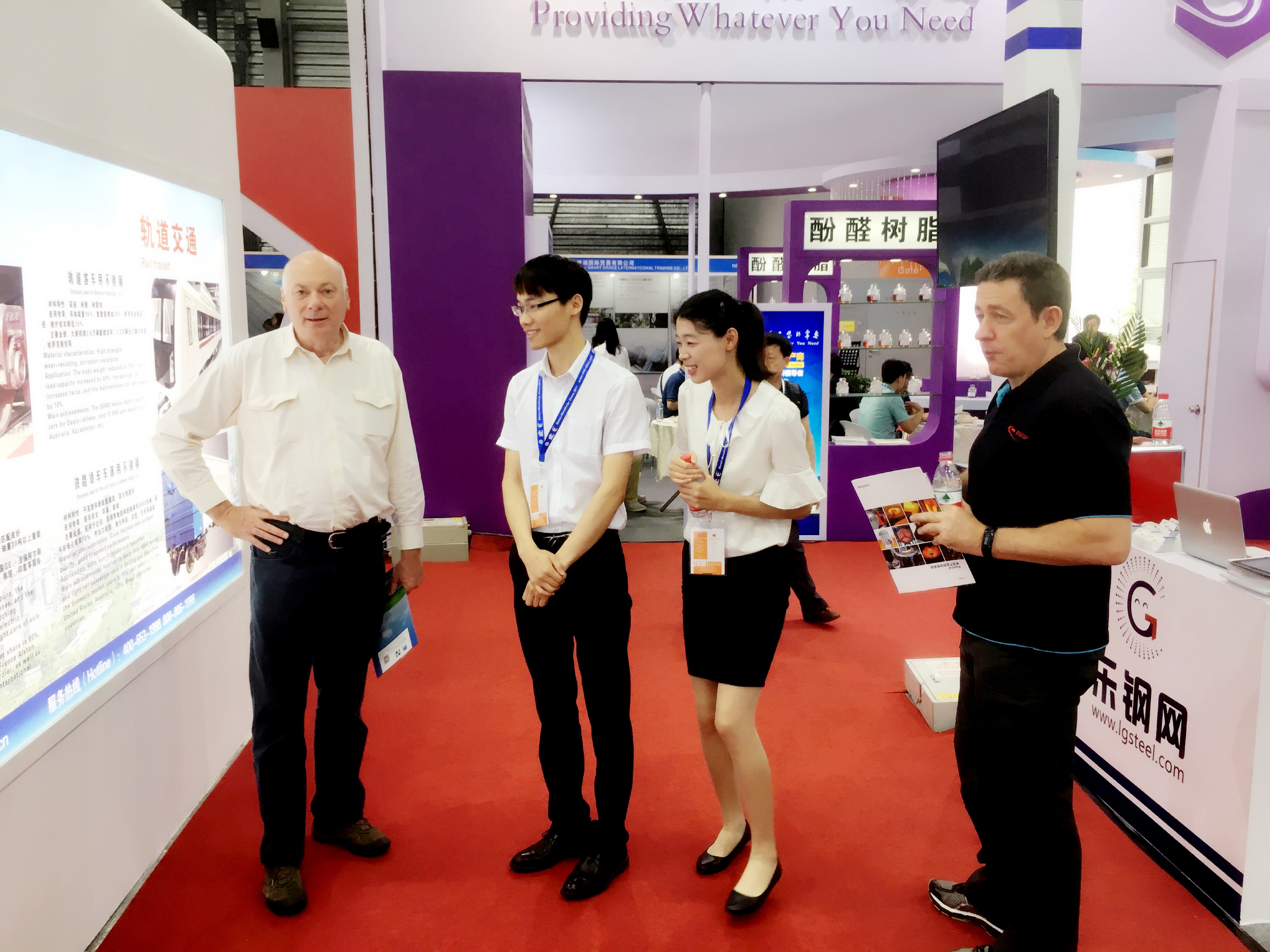 China International Metallurgical Industry Expo