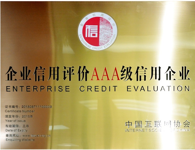 Enterprise Credit Evalution Of China