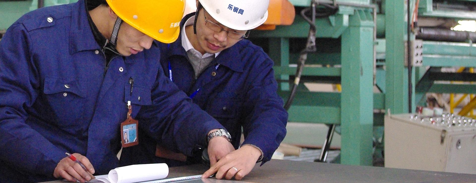熱間圧延鋼板およびコイル