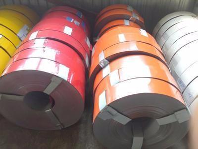 Buy China RAL 6023 PPGI PPGL Strip, Custom RAL 6023 PPGI PPGL Strip Manufacturers, RAL 6023 PPGI PPGL Strip Producers