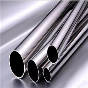 Stainless Steel Smls Tube
