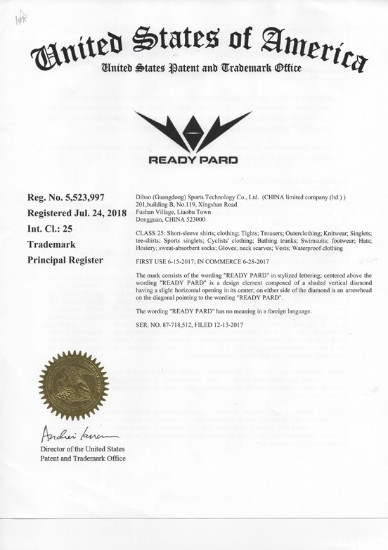 United States patent and trademark certificate