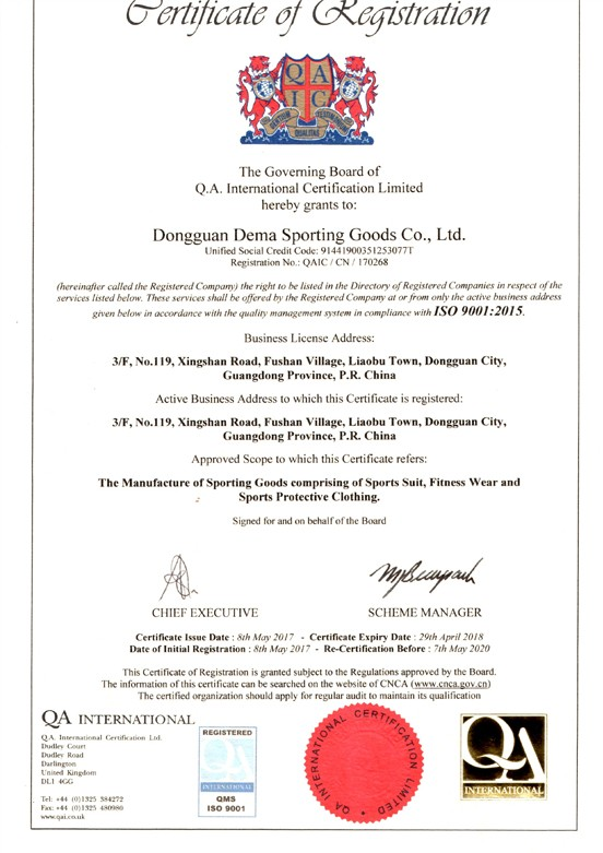 ISO9001 Quality system certificate