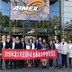 RZ attend Asia-pacific Mining International Exhibition 2019