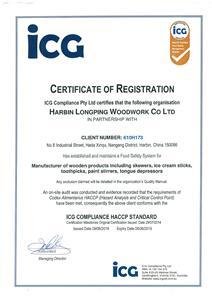 HACCP Certificates