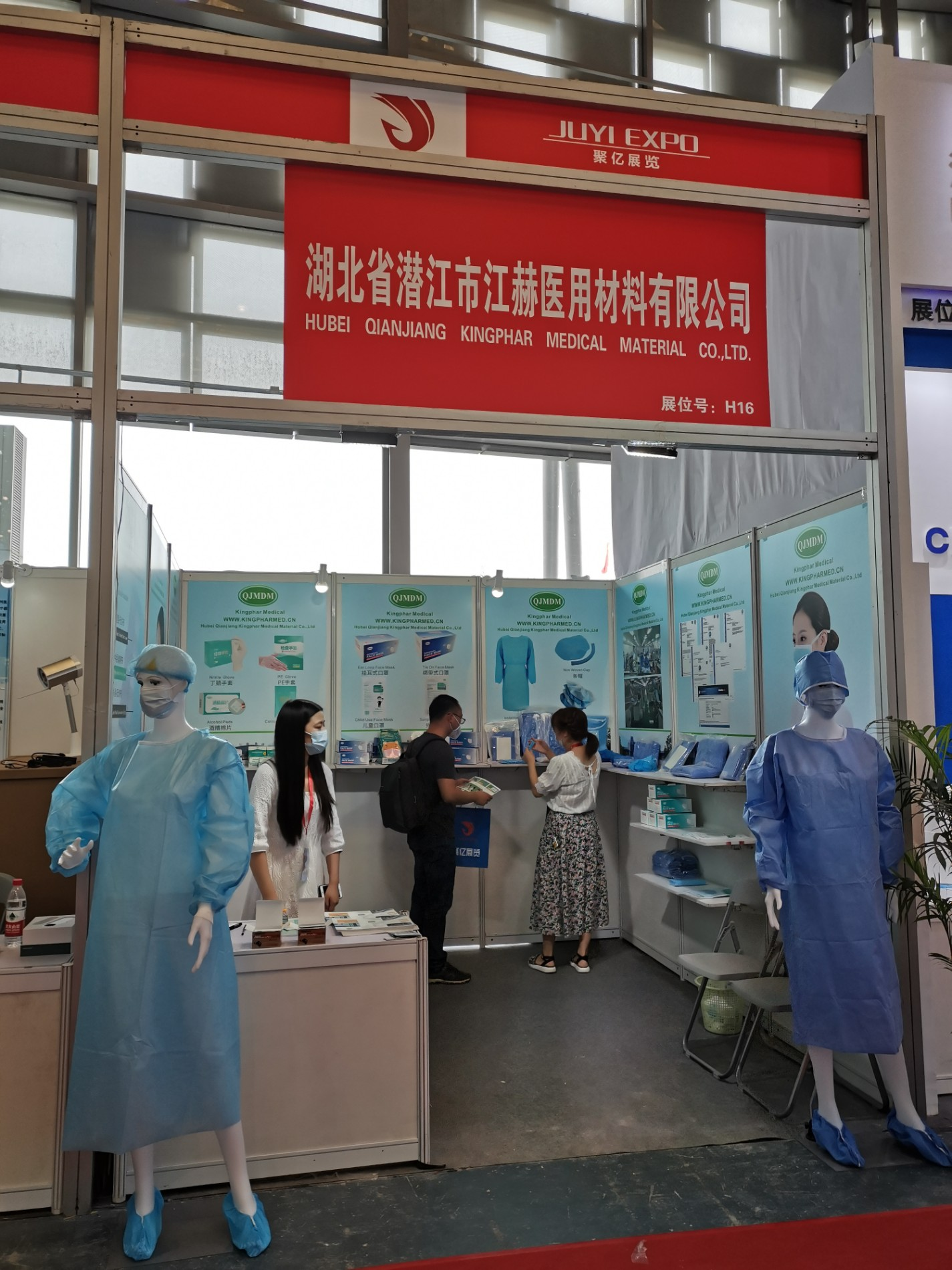We attend Shanghai International Medical Protective Equipment Exhibition in 1st-3rd,July