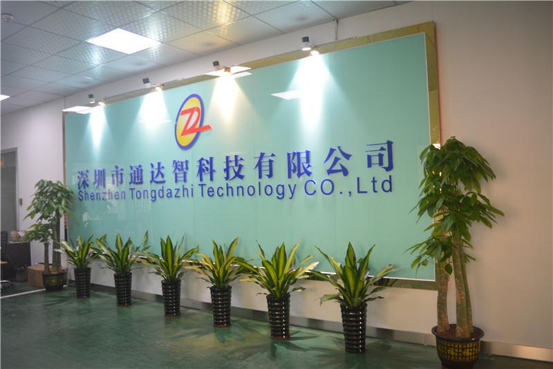 Shenzhen Tongdazhi Company