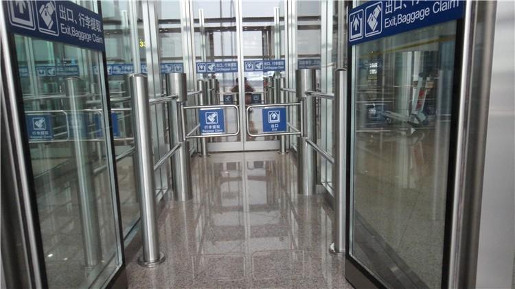 Swing barrier for Beijing airport
