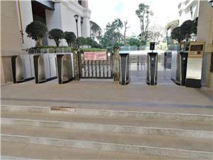 school sliding flap barrier RFID access control system turnstile barrier