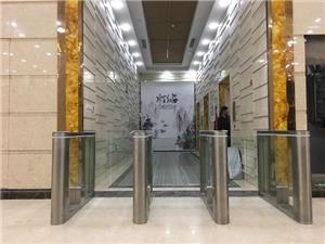 Beijing office building swing speed gate