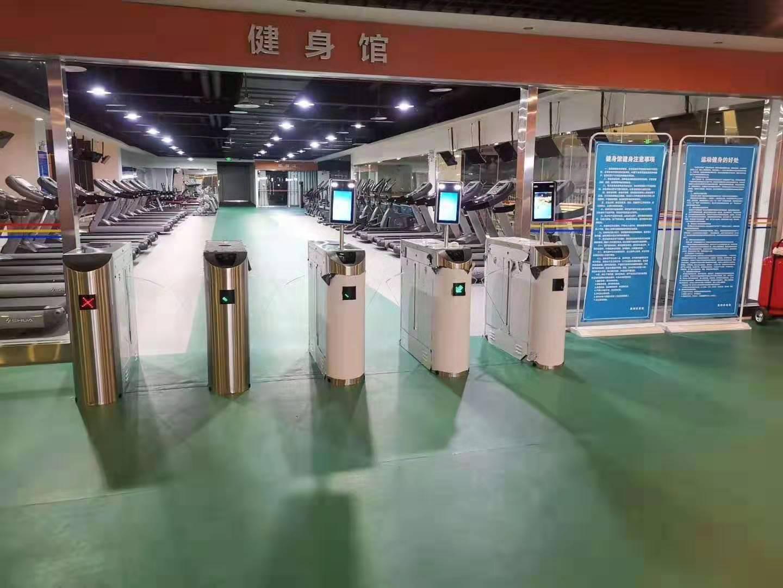 sistema di gestione dei biglietti accesso al codice a barre del visitatore del cancello della barriera della patta della palestra