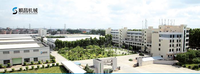 Jinjiang Shunchang Machinery Manufacturing Co.,LTD
