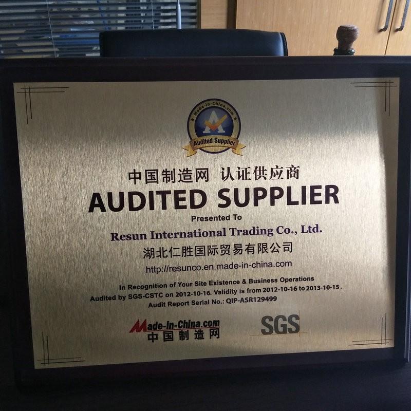 AUDITED SUPPLIER-SGS-CSTC
