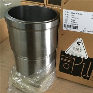 Cummins Diesel Engine M11 ISM11 QSM11 Cylinder Liner 3803703