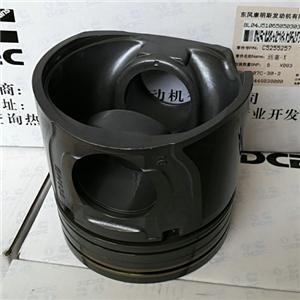 Cummins Diesel Engine ISDE QSC QSB Piston 5255257