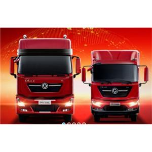 Dongfeng Engine Spare Parts For Different Model