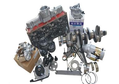 Peças Cummins Engine