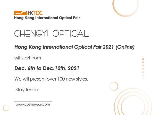 CHENG YI OPTICAL ในฮ่องกงโชว์ 2021 (ออนไลน์)