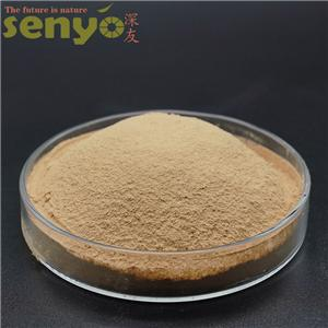 Buy Zinc Enriched Yeast, Quality Autolyzed Yeast Extract, Yeast Extract Peptone Company