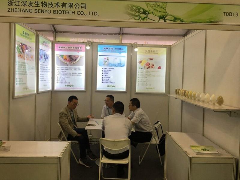 2018 CPHI Exhibition in Shanghai