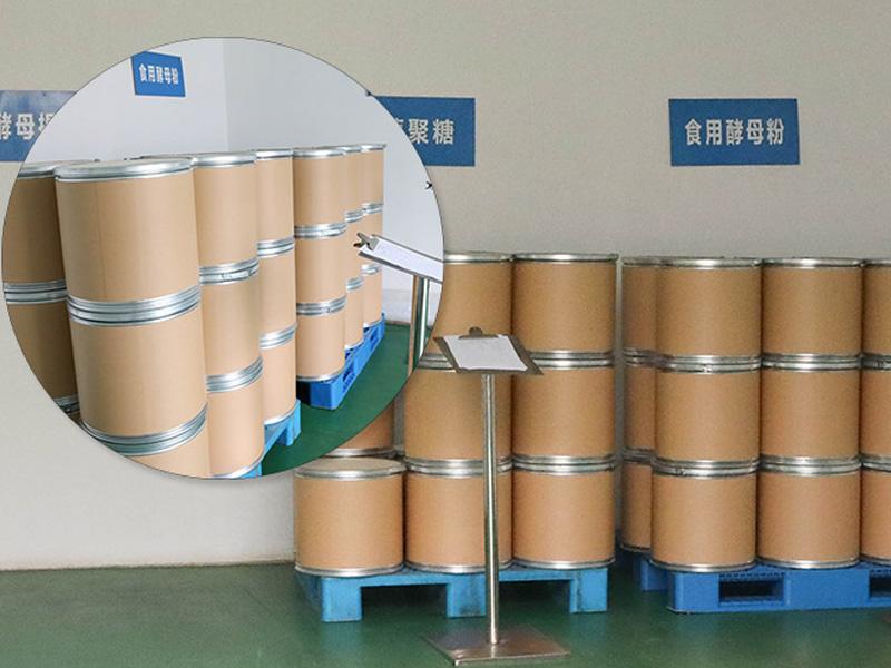 Nutritional Yeast Powder Company