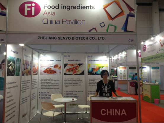 The Exhibition of Food Ingredients in Thailand