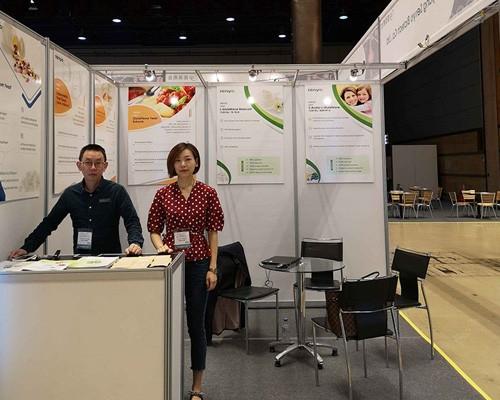 2018 CPHI Exhibition in South Korea
