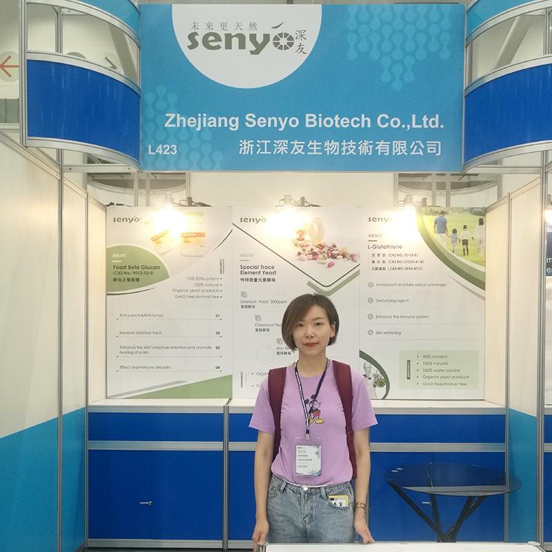 2019 BIO TAIWAN Exhibition
