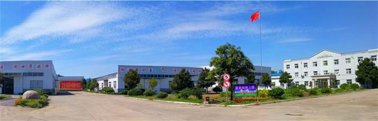 Linyi Dahan Decoration Materials Co., Ltd.