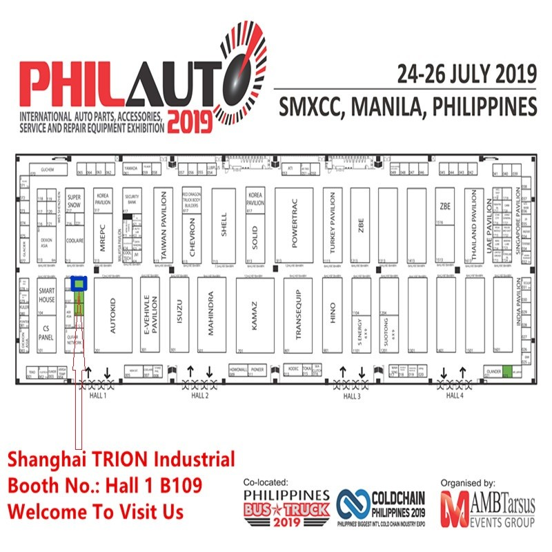 We will attend the PHI AUTO Exhibition In July 24-26th