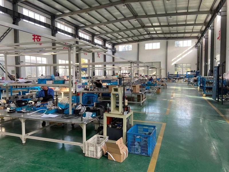 trion factory.jpg