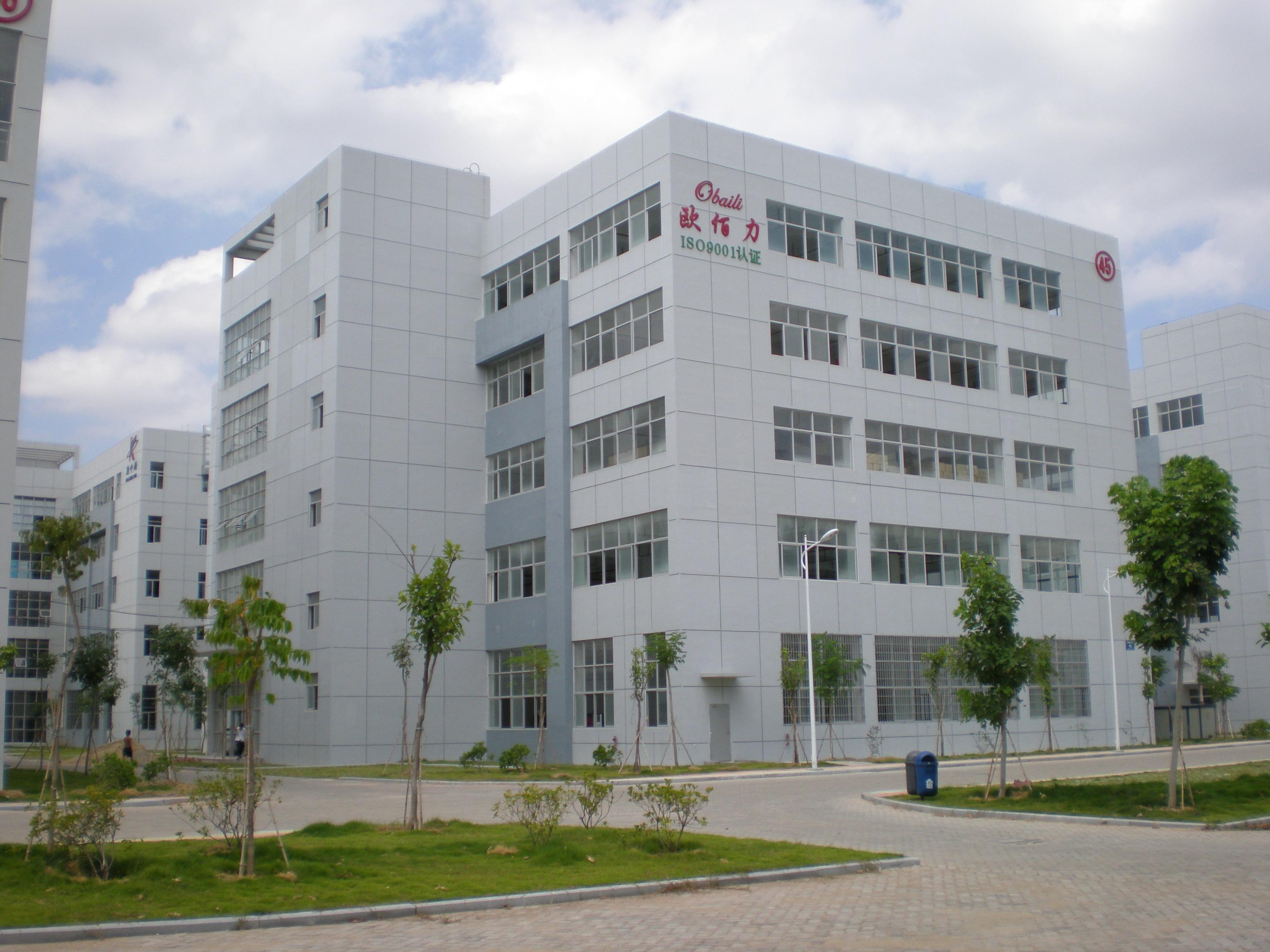 Obaili factory building