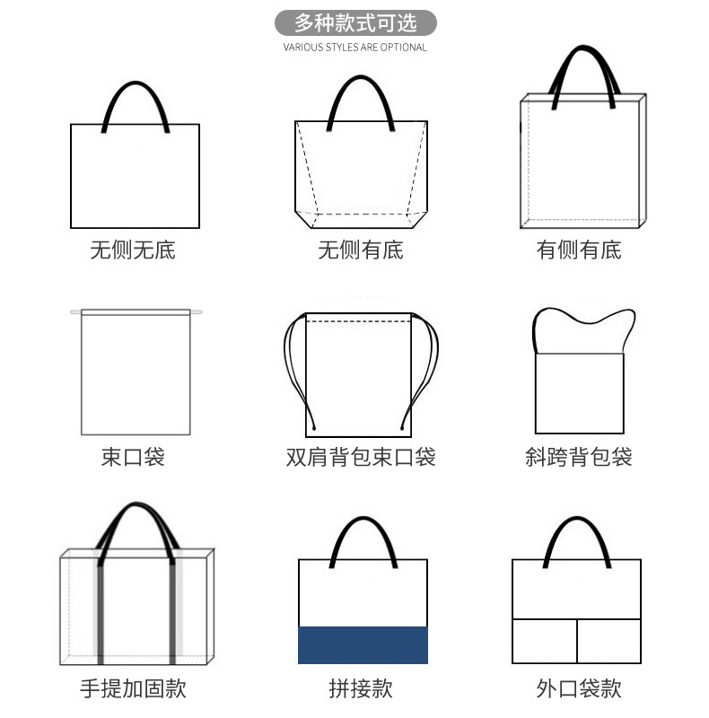 extra large tote bags