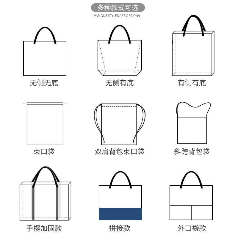 cute beach bags