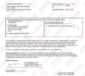 Disney authorization certificate