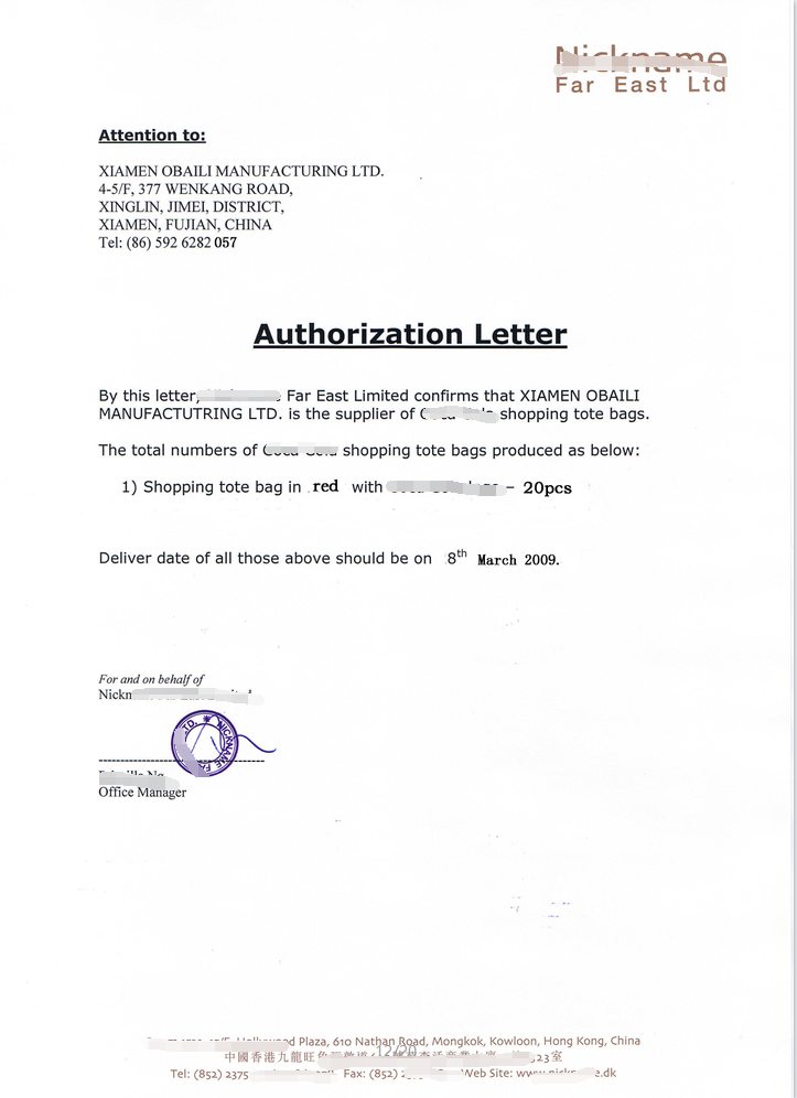 Large company authorizes our company to produce shopping bag certificate