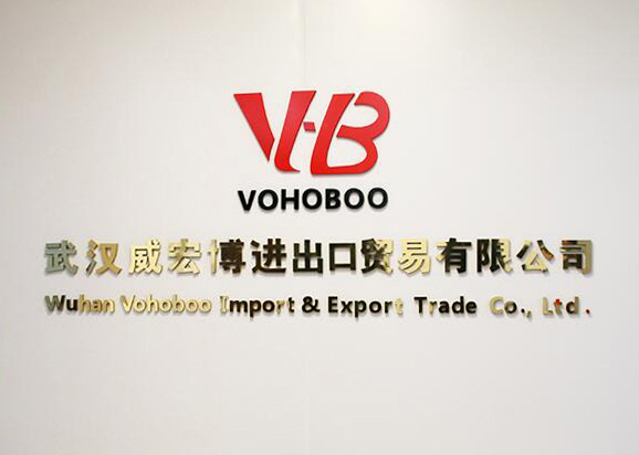 Wuhan Vohoboo Import & Export Trade Co., Ltd