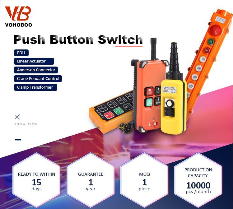 Crane Button Switch