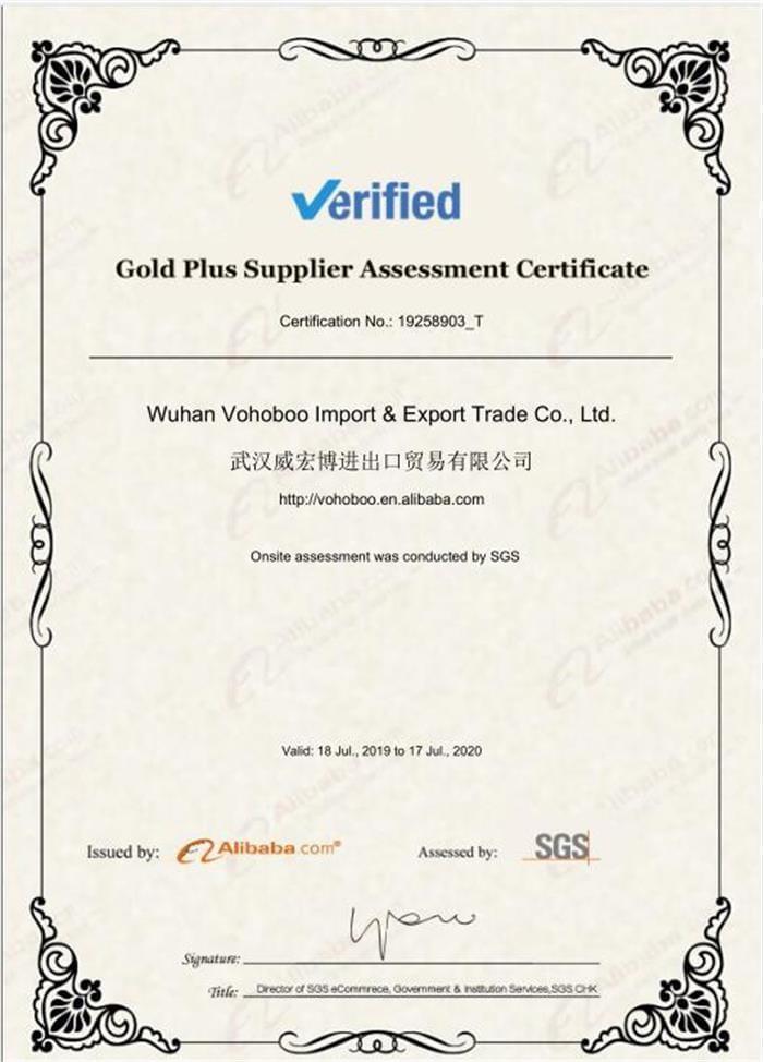 VOHOBOO Company SGS Certificate