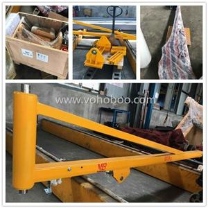 Turkish Customers!1000kg JIB Crane