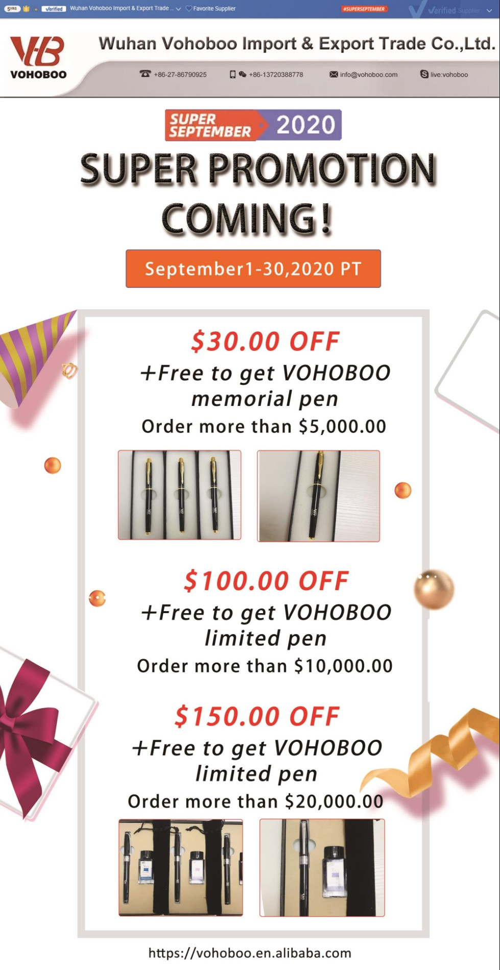 Vohoboo Super September Purchasing Festival Coming Now