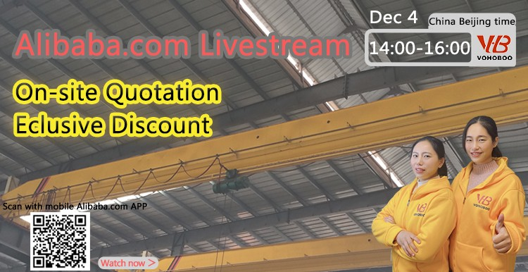 Dec 4,2020 Material handling equipment promotion livestream