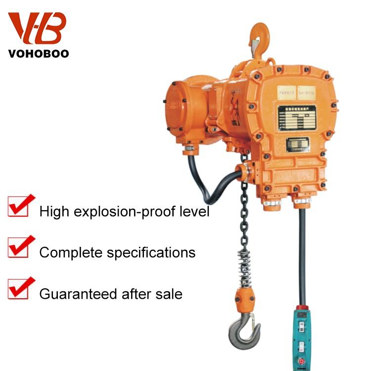 Consequences of overloading of explosion-proof electric chain hoist