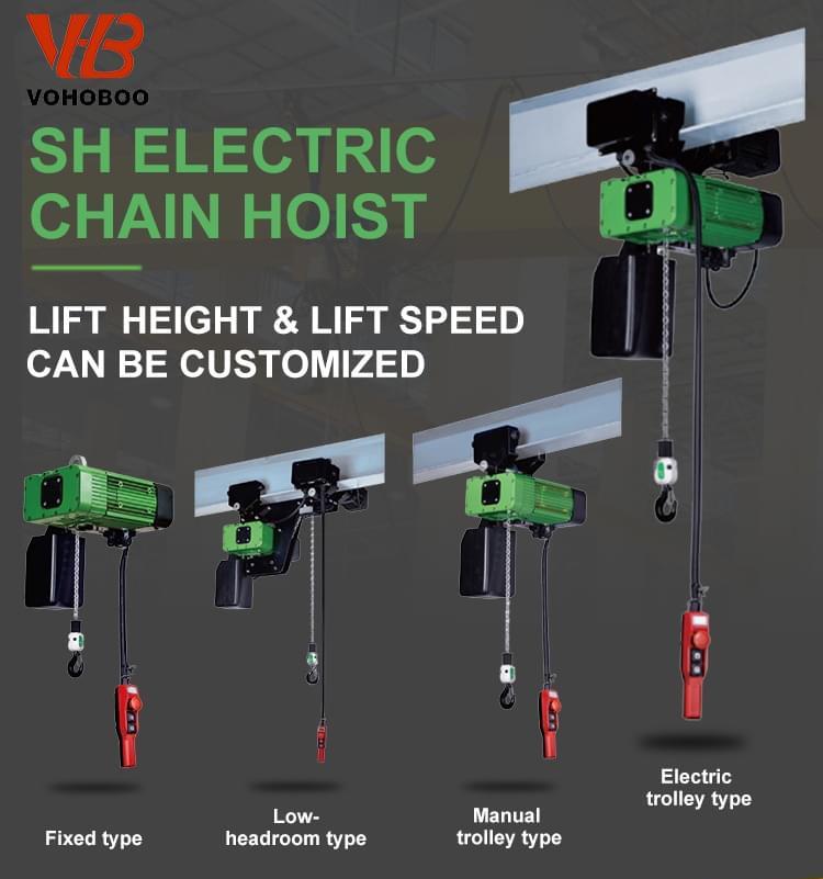 6.3t chain hoist
