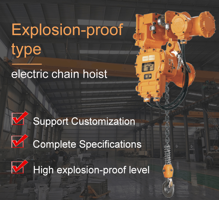 Какие части взрывозащищенной электрической цепной тали следует проверять ежемесячно?