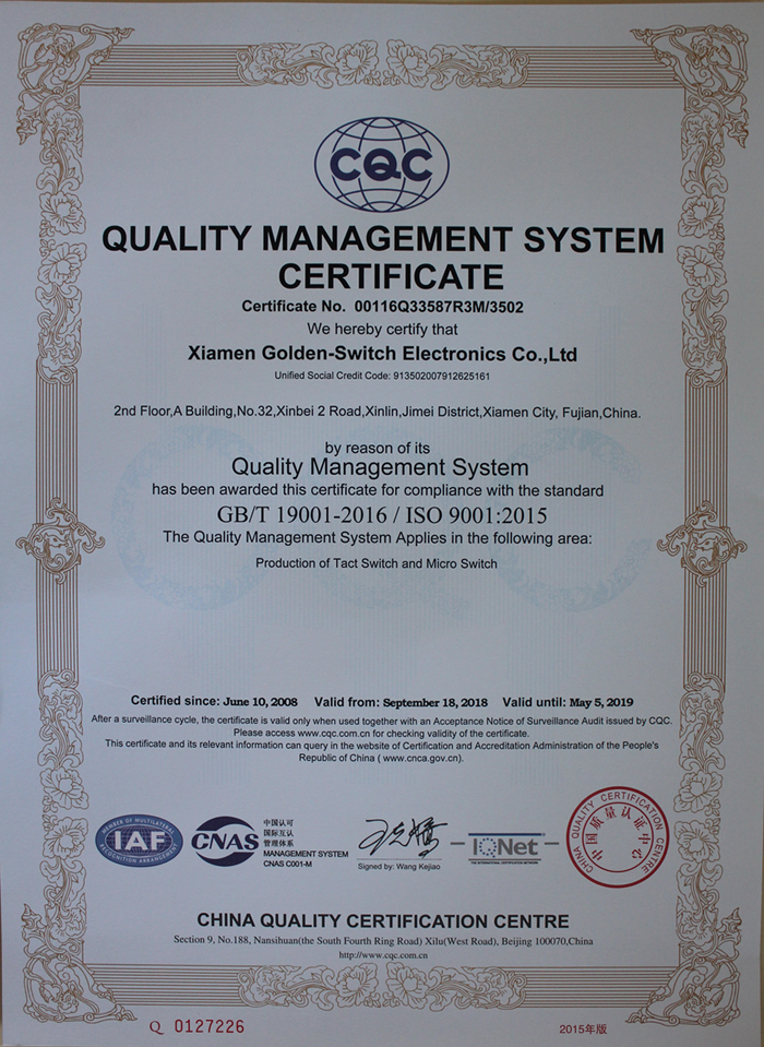 Company Quality System Certification